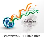 happy independence day india ... | Shutterstock .eps vector #1148361806