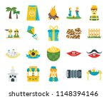 set of 20 icons such as dinner  ...