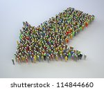 many people build in the form... | Shutterstock . vector #114844660