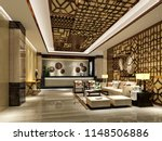 Stock photo  d render luxury hotel entrance lobby 1148506886