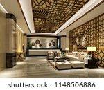 Stock photo  d render luxury hotel entrance lobby 1148506886