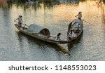 hue  vietnam   july 18  2018 ... | Shutterstock . vector #1148553023