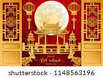 mid autumn festival with paper... | Shutterstock .eps vector #1148563196