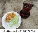 crisp and chip rice fried with... | Shutterstock . vector #1148577266