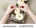 florist at work  how to make... | Shutterstock . vector #1148590703
