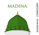 vector of madina iconic nabawi...   Shutterstock .eps vector #1148631683