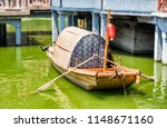 traditional chinese boat on the ...   Shutterstock . vector #1148671160
