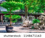 traditional chinese garden with ...   Shutterstock . vector #1148671163