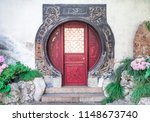 traditional chinese circular...   Shutterstock . vector #1148673740