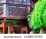 traditional chinese wooden...   Shutterstock . vector #1148673743