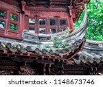 traditional chinese red...   Shutterstock . vector #1148673746