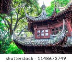 traditional chinese red...   Shutterstock . vector #1148673749
