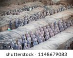shaanxi province  china   may...   Shutterstock . vector #1148679083