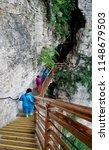 wulingyuan city  zhangjiajie...   Shutterstock . vector #1148679503