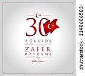 30 agustos zafer bayrami vector ... | Shutterstock .eps vector #1148686583