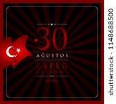 30 agustos zafer bayrami vector ... | Shutterstock .eps vector #1148688500