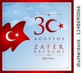 30 agustos zafer bayrami vector ... | Shutterstock .eps vector #1148690066