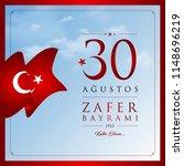 30 agustos zafer bayrami vector ... | Shutterstock .eps vector #1148696219