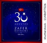 30 agustos zafer bayrami vector ... | Shutterstock .eps vector #1148697026