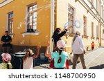june 9  2018   minsk belarus... | Shutterstock . vector #1148700950