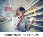 girl unsure about the... | Shutterstock . vector #114874828