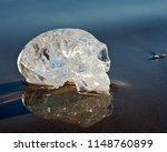 clear quartz carved elongated... | Shutterstock . vector #1148760899