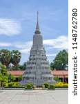 stupa of hm king norodom... | Shutterstock . vector #1148762780