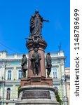 odessa  ukraine   august 21 ...   Shutterstock . vector #1148789699
