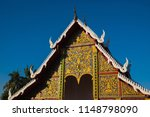 wat phra kaeo don tao is the... | Shutterstock . vector #1148798090