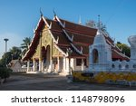 wat phra kaeo don tao is the... | Shutterstock . vector #1148798096