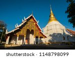 wat phra kaeo don tao is the... | Shutterstock . vector #1148798099
