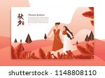 korean traditional clothes... | Shutterstock .eps vector #1148808110