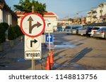 mandatory straight or left turn ...   Shutterstock . vector #1148813756