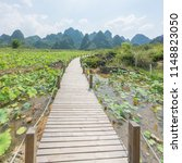 guilin lotus mountains | Shutterstock . vector #1148823050