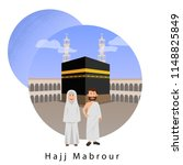 hajj mabrour greeting card... | Shutterstock .eps vector #1148825849