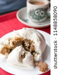 healthy steamed bun pho stuffed ... | Shutterstock . vector #1148858090