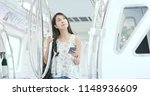 woman use of mobile phone...   Shutterstock . vector #1148936609