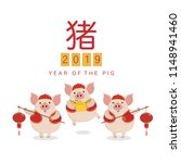 happy chinese new year greeting ... | Shutterstock .eps vector #1148941460