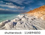 View Of Dead Sea Coastline At...