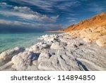 View Of Dead Sea Coastline At...