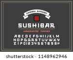 vector handwritten display font.... | Shutterstock .eps vector #1148962946