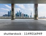 panoramic skyline and buildings ... | Shutterstock . vector #1149016949