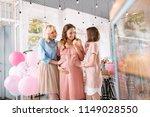 speaking about parenthood.... | Shutterstock . vector #1149028550