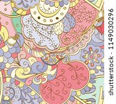 tracery seamless pattern.... | Shutterstock .eps vector #1149030296