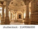 Interior View Of Famous Jain...