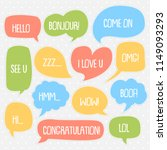 set of cute  bubble speech... | Shutterstock .eps vector #1149093293
