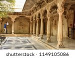 udaipur  rajasthan  india  ... | Shutterstock . vector #1149105086