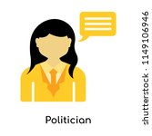 politician icon vector isolated ... | Shutterstock .eps vector #1149106946