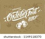 oktoberfest handwritten... | Shutterstock .eps vector #1149118370