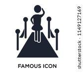 famous icon vector isolated on... | Shutterstock .eps vector #1149127169